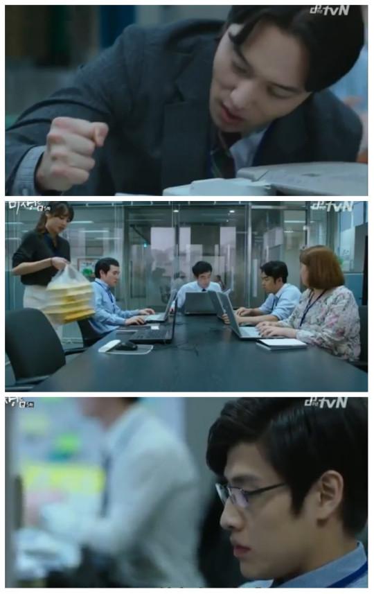 Suk Yool, Young Yi and Baek Ki suffering - Misaeng