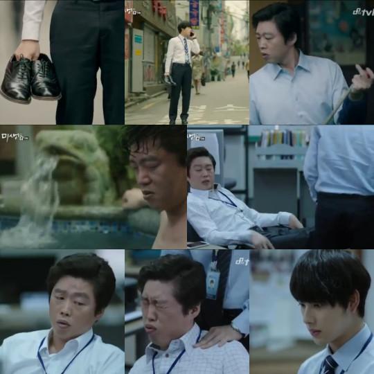 Evil Mr Park - Misaeng