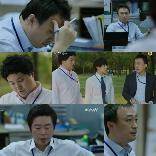 Manager Oh vs Mr Park - Misaeng
