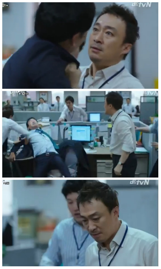 Manager Oh getting blamed - Misaeng