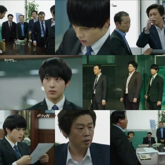 Jang Geu Rae saves the day - Misaeng
