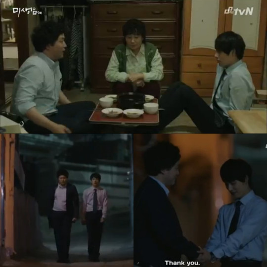 Geu Rae and Dong Sik become friends - Misaeng