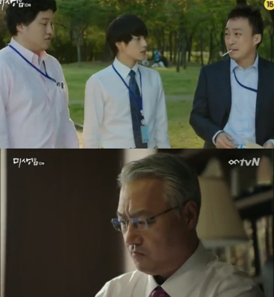 uncertain future for Sales Team 3 - Misaeng