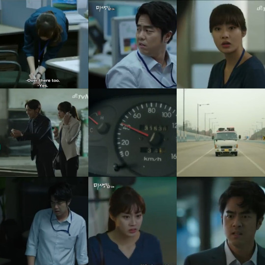 An Young Yi is still having a hard time - Misaeng