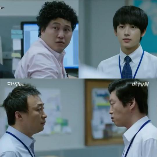 Manager Oh vs Mr. Park - Misaeng