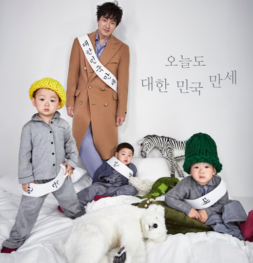 Pd Addresses Reports Of Song Il And Triplets Leaving The Return Superman