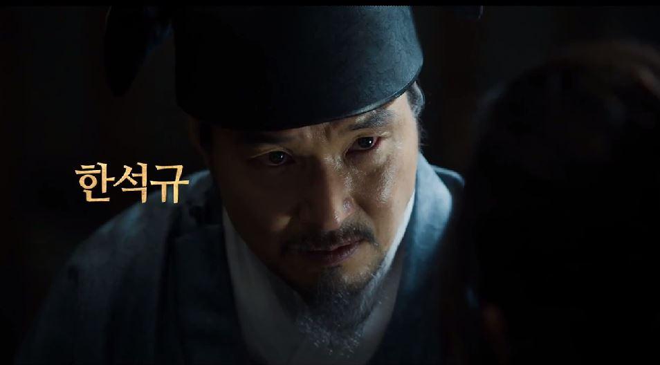 han seok gyu