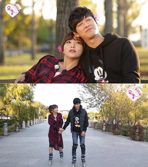 Nam goong min hong jin young dating