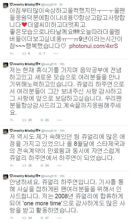 jewelry jooyeon twitter