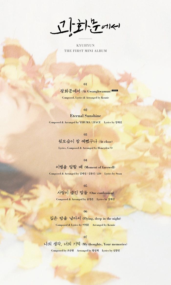 kyuhyun tracklist