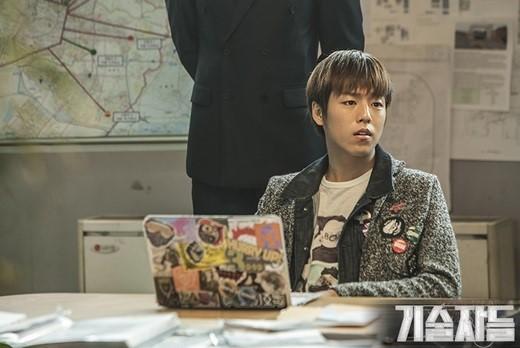 lee hyun woo 02