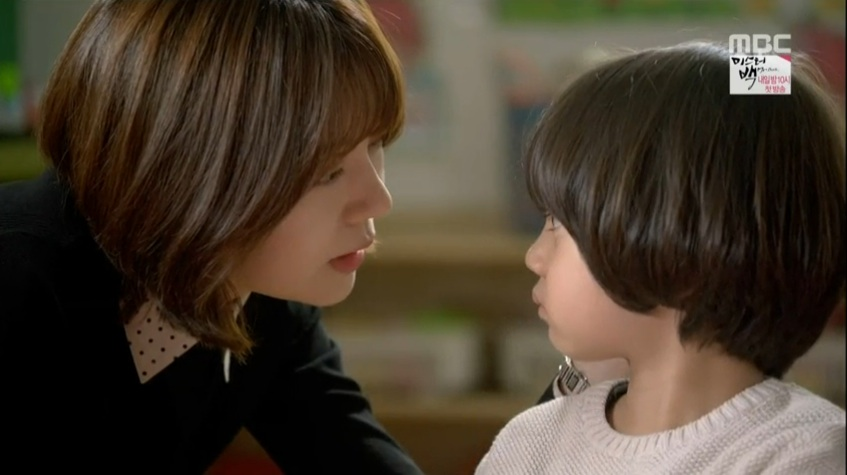 pride and prejudice 3:4 baek jin hee and child final