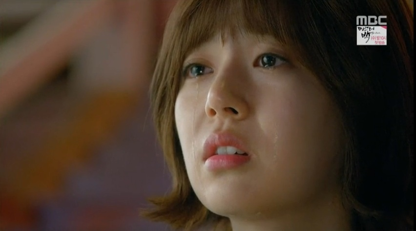 pride and prejudice 3:4 baek jin hee final