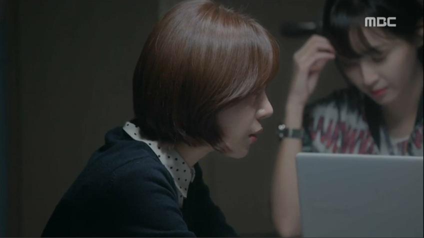 pride and prejudice 7 baek jin hee 1 final