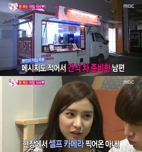 wgm kim so eun song jae rim