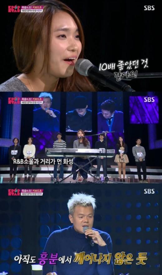 141214 k-pop star 4 lee jin ah