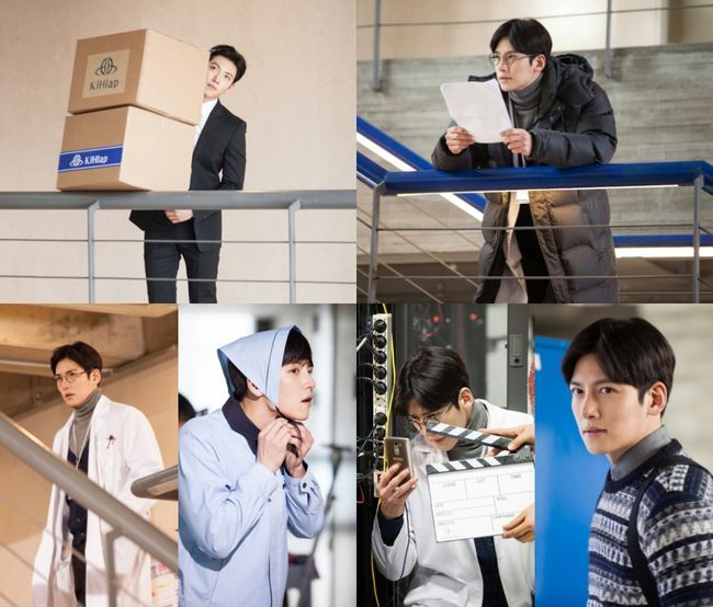 Ji Chang Wook's Many Disguises on Healer