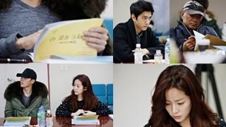 Hyun Bin, Han Ji Min