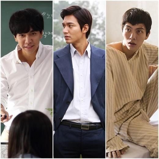 Lee Seung Gi, Lee Min Gi, Lee Min Ho