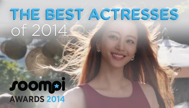 Best K-Drama Actresses of 2014