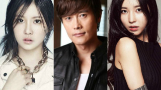 Dahee, Lee Byung Hun, Lee Ji Yeon