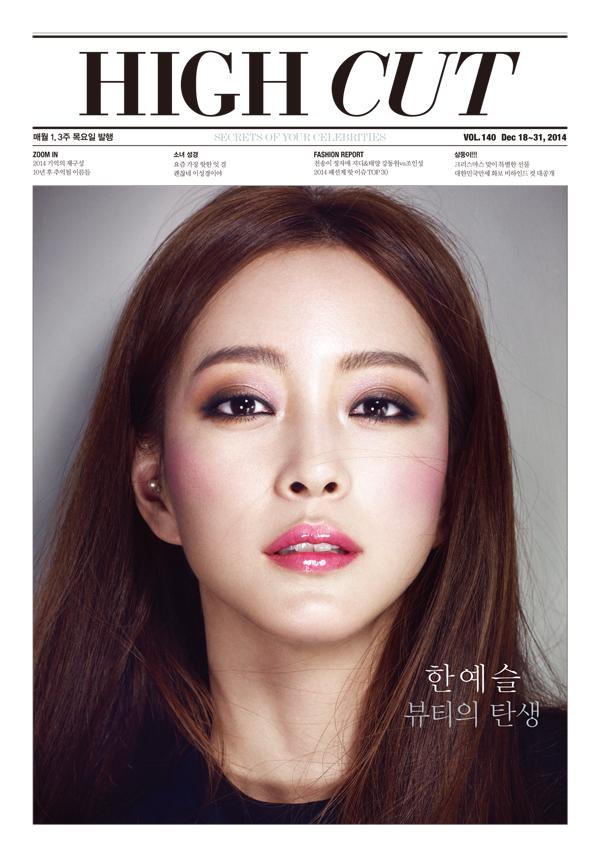 Han Ye Seul3