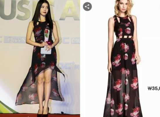 Carpet Fitting Cost >> IU's MMA Dress Revealed to Have Cost Less Than Kang So Ra's MAMA Dress | Soompi