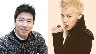 Jang Soo Won and G-Dragon