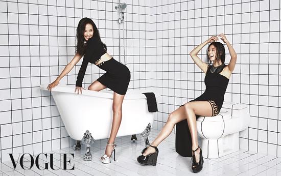Jo Yeo Jung Clara Vogue