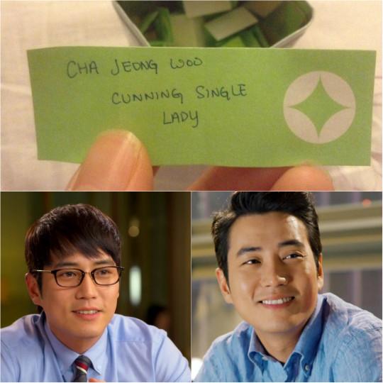 MCM_MysteryReveal_ChaJungWoo