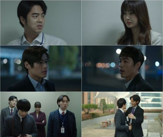 Misaeng couples others