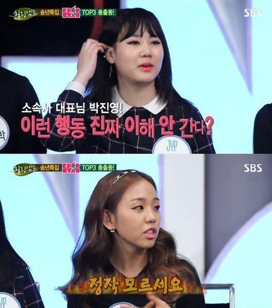 Park Ji Min Baek A Yeon JYP