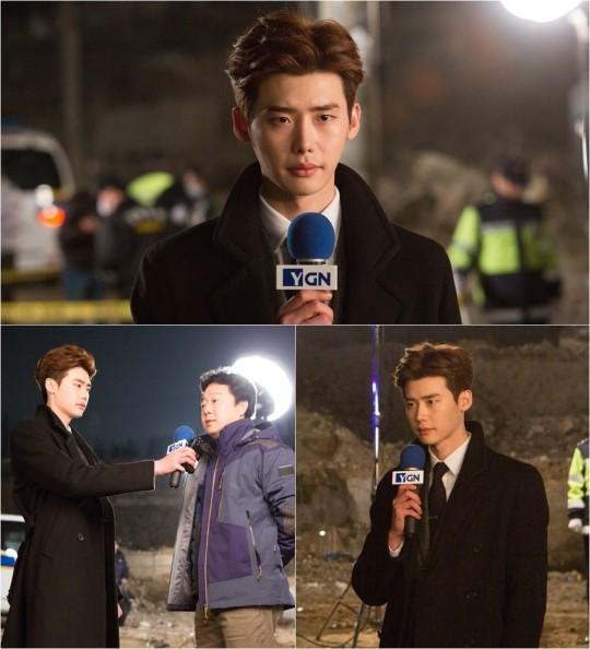 Pinocchio Lee Jong Suk