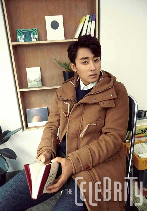 Son Ho Joon 1