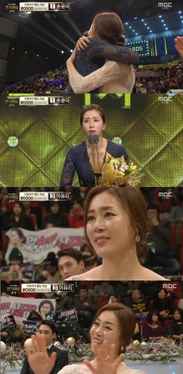 Song Yoon Ah Moon Jung Hee2
