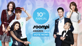 SoompiAwards_Article