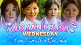 WCW_Kim Yoon Hee_Feature