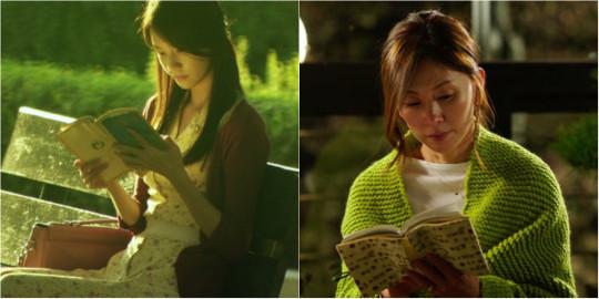 WCW_Kim Yoon Hee_Gentle