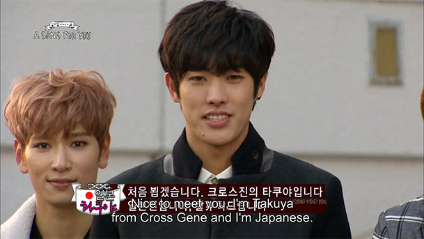 as4u-19-cross-gene-takuya