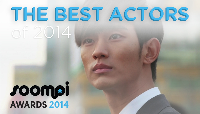 Best K-Drama Actors of 2014