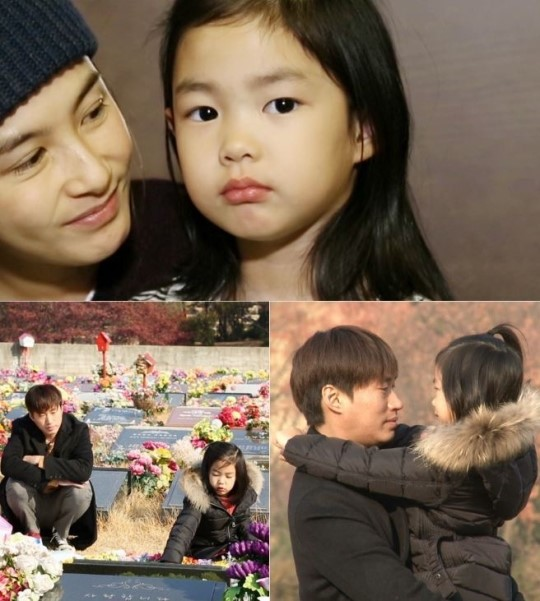 "Tablo and Haru Share Their Last Goodbyes on ""Superman ..."