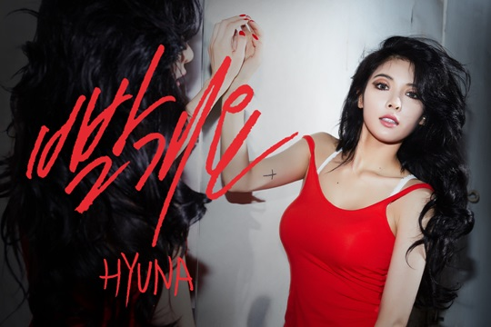 "HyunA's ""Red"" Makes Rolling Stone's List of Best Music ..."