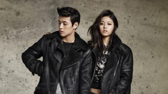kang ha neul aoa seolhyun leather