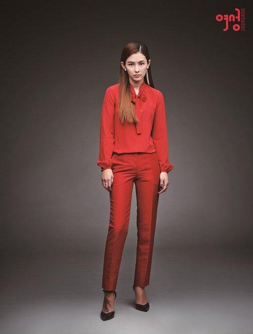 Haru gong hyo jin dating 7