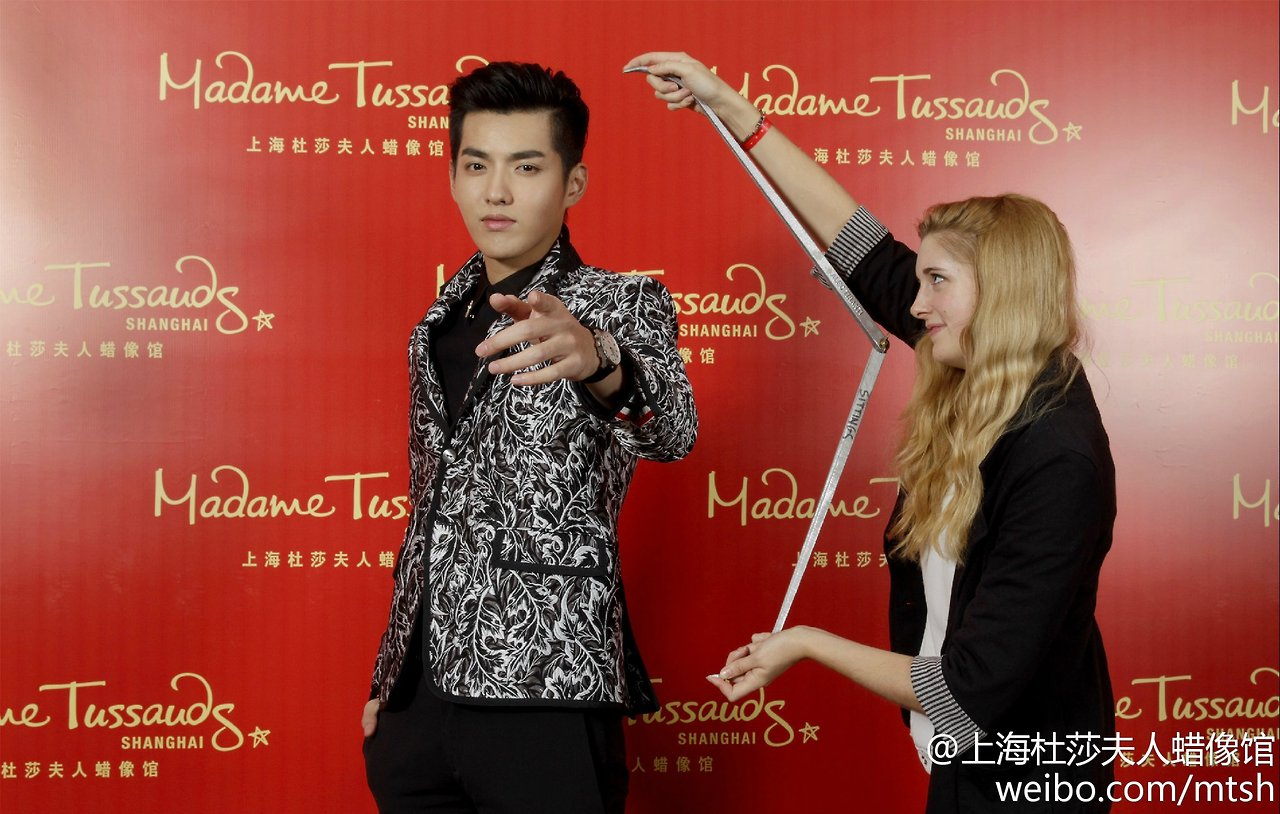 Kris To Have His Very Own Wax Figure On Display At Madame