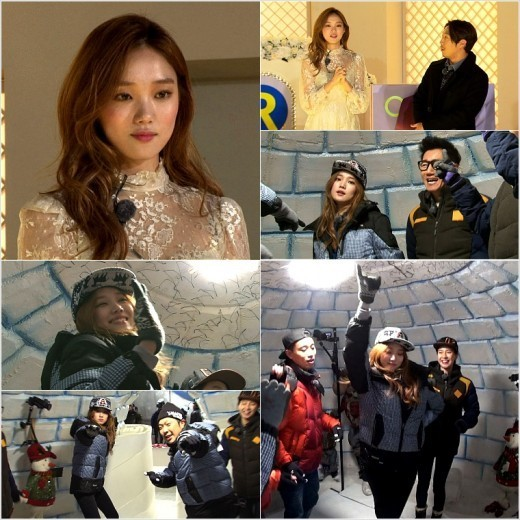 lee sung kyung collage