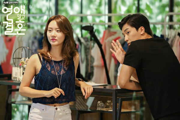 Marriage not dating soompi