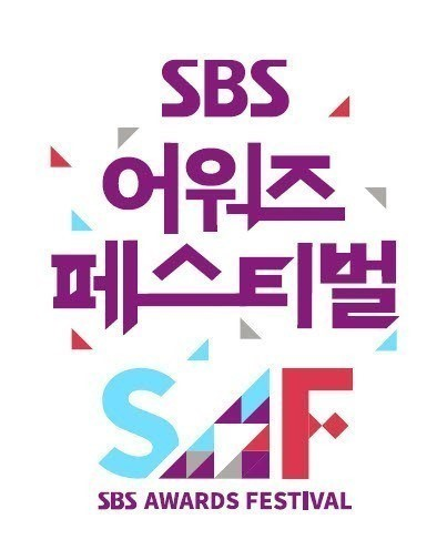 sbs awards festival