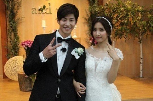 Song Jae Rim And Kim So Eun Confirmed To Leave We Got Married