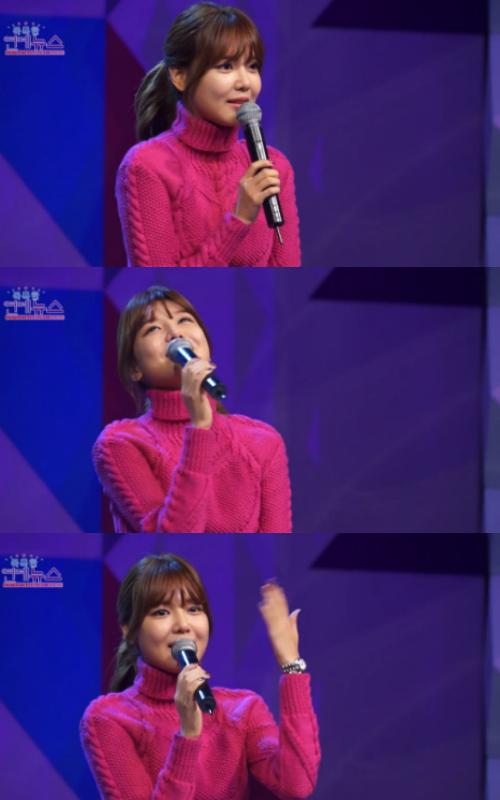 sooyoung yoon do hyun